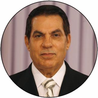 Zine el-Abidine